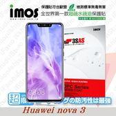 【愛瘋潮】華為 HUAWEI nova 3  iMOS 3SAS 防潑水 防指紋 疏油疏水 螢幕保護貼