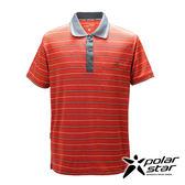 PolarStar 男 排汗快乾條紋POLO衫『紅』P17123 吸濕排汗│商務休閒服│短袖透氣運動服