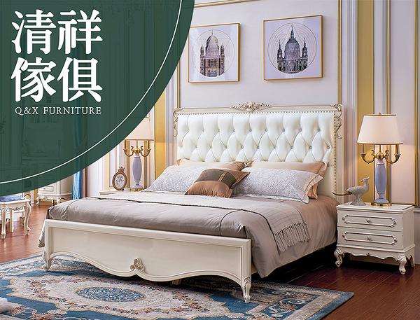 【新竹清祥家具】EBB-06BB16-小英式新古典亮烤珍珠白六呎床架 雙人床架