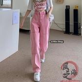 寬管褲 粉色牛仔褲女春秋新款褲子顯瘦高腰闊腿褲寬鬆秋季垂感長褲【風之海】