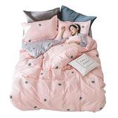 被子四件套全棉四件套床品1.8m雙人床上用品全棉被套床單三件套1.5igo小宅女