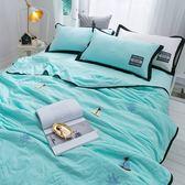 韓式可水洗毛巾繡夏涼被(含枕套)-藍色帆船