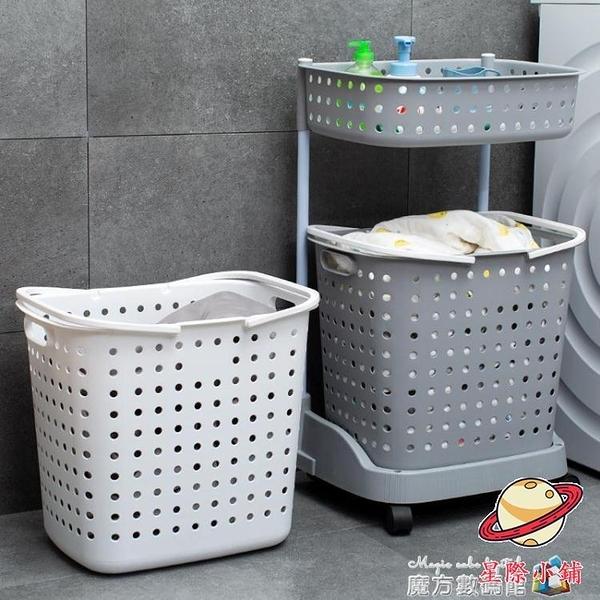 臟衣籃置物架北歐臟衣服收納筐臟衣簍子家用換洗衣衛生間浴室籃子 星際小舖