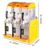 冰之樂雪泥機商用全自動果汁機飲料機沙冰機單缸雙缸三缸雪融機器    名購居家 ATF