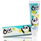 天然安心兒童牙膏-蘋果口味(60g)【Oral Fresh歐樂芬】(年中慶限時下殺)