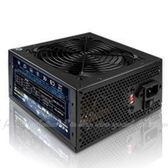 【HA507】Aibo 冰鑽II 電源供應器460W 20+4Pin 霧面黑 超鏡音24dB主電源SATA★EZGO商城★