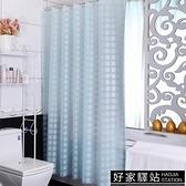浴簾防水加厚防霉隔斷簾浴室衛生間淋浴洗澡間簾子布門簾掛簾