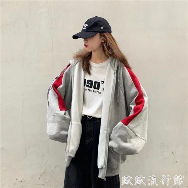 連帽外套 連帽開衫衛衣女2021秋冬季韓版寬鬆百搭鹽系棒球服加絨外套上衣潮- 歐歐