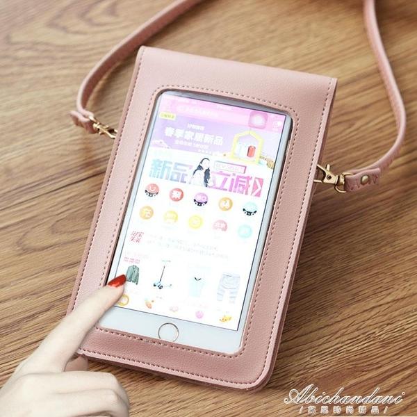 日韓小清新新款百搭休閒可愛貓咪款側背斜背手機包小包包女 黛尼時尚精品