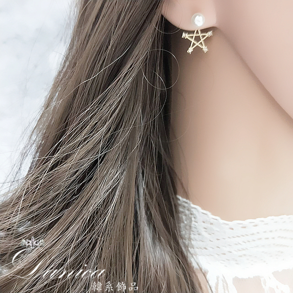 耳環 現貨 韓國時尚氣質幾何星星珍珠後掛耳環 S92950 批發價 Danica 韓系飾品 韓國連線