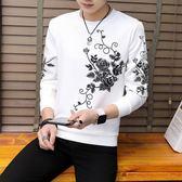 春秋季男士長袖T恤薄款圓領修身打底衫衛衣外套小衫男裝秋衣上衣