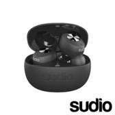 SUDIO TOLV 真無線藍牙耳機 5.0 黑色