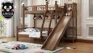 【大熊傢具】IKS 618 兒童床 上下...