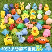 嬰兒洗澡玩具小黃鴨兒童戲水玩具小鴨子捏捏叫寶寶洗澡玩具套裝【叢林之家】