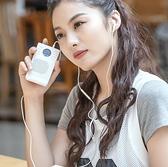 收音機 大學生考試專用高考校園46級調頻FM四級b六級4級6級小型迷你便攜式【快速出貨八折鉅惠】