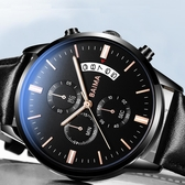 手錶:2019新款多功能商務男士腕錶時尚防水夜光男錶  【新飾界】 新飾界