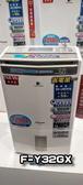 ►國際牌Panasonic 16公升nanoeX 節能除濕機 F-Y32GX★