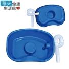 【海夫健康生活館】日華 輕便型洗頭盆 臥床洗頭 硬式洗頭槽(ZHCN1922)