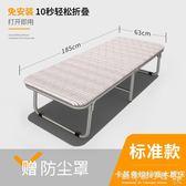 折疊床  折疊床板式單人家用成人午休床辦公室午睡床簡易硬板木板床igo  歐韓流行館