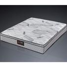 床墊 KK-888-19-1 尼約德3.5尺X6.2尺床墊 【大眾家居舘】