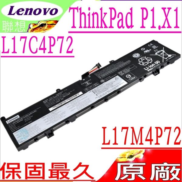 LENOVO L17C4P72 L17M4P72 電池(原廠)-聯想 ThinkPad P1 2019 電池,2019-20QT000RGE 電池,SB10Q7698,SB10Q76929