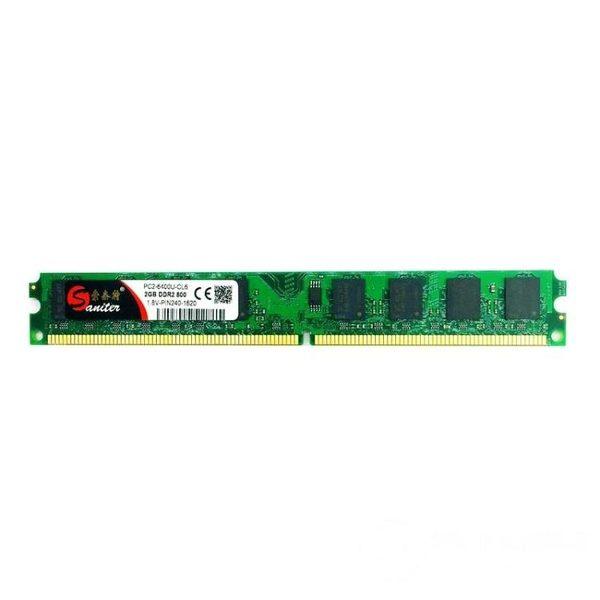 全兼容記憶體 DDR2 800 2G 全兼容電腦記憶體 可雙通4G 兼容667