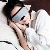 蒸汽眼罩usb電加熱護眼袋熱敷眼睛蒸 充電寶袋月光節