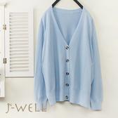 棉柔感細針麻花針織外套(3色) 9J1122