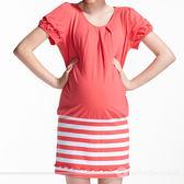 【ohoh-mini孕婦裝】熱情活力拼接圓領條紋孕婦洋裝