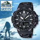 CASIO 卡西歐 手錶專賣店 PROT...