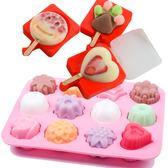 冰棍冰糕冰棒冰淇淋果凍創意凍冰塊模具雪糕硅膠制冰格冰塊盒模具  玩趣3C