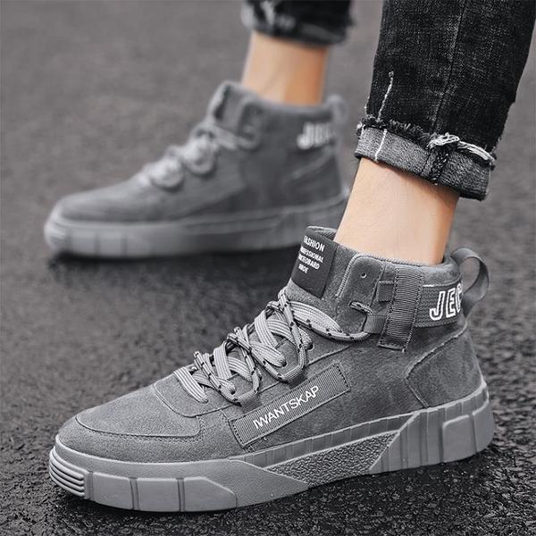 馬丁靴男鞋男鞋高幫軍靴保暖百搭秋冬季加絨雪地棉鞋