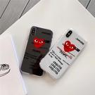 潮牌紅色愛心 適用 iPhone12Pro 11 Max Mini Xr X Xs 7 8 plus 蘋果手機殼 01
