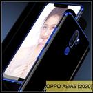 【萌萌噠】OPPO A9/A5 (2020) 個性創意日韓情侶款 三節電鍍軟邊框 全包防摔透明軟殼 手機套 送鋼化膜