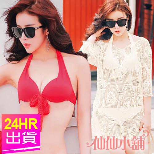 三件式泳衣 米/紅 M~XL 夏日玫瑰罩衫鋼圈三件式比基尼泳裝泳衣 仙仙小舖