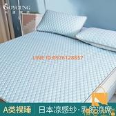 泰國乳膠涼席三件套床包款雙人涼墊冰絲席子可折疊水洗夏季【慢客生活】