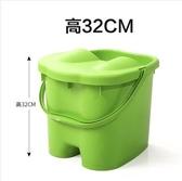 大號綠色有蓋加高加厚足浴桶按摩保溫泡腳桶足浴盆塑料手提洗腳桶洗腳盆