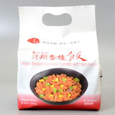 【淨斯】香積飯-義式蕃茄(5入裝)賞味期限:2019.05.17