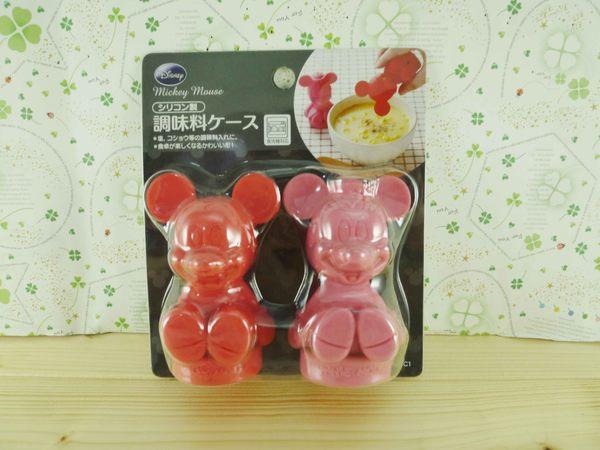 【震撼精品百貨】Micky Mouse_米奇/米妮 ~2入調味瓶-紅桃