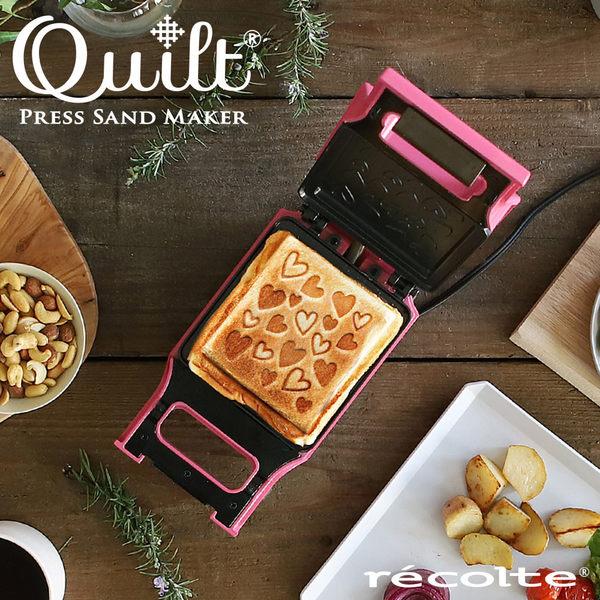 交換禮物 創意 烤箱 鬆餅【U0203】recolte日本麗克特Quilt 格子三明治機 愛心限定款 完美主義