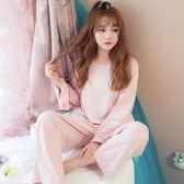 韓版睡衣女長袖居家服薄款純色寬鬆家居服女
