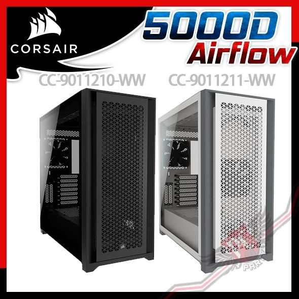 [ PCPARTY ] CORSAIR 海盜船 5000D AIRFLOW 鋼化玻璃中塔ATX機殼