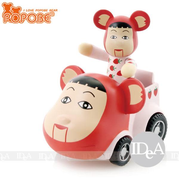 POPOBE熊 車載系列 2吋公仔車飾 小汽車玩具擺飾 草莓人偶 女孩 腹語娃娃 非 暴力 momo BE@RBRICK IDEA