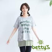 betty's貝蒂思 個性英文字樣兩件式短袖上衣(灰色)
