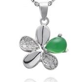 項鍊+925純銀綠玉髓吊墜-獨特花朵生日母親節禮物女飾品73di86【時尚巴黎】