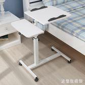 折疊桌 簡易懶人筆記本電腦桌床上用簡約折疊置地移動升降床邊桌子 CP2020【歐爸生活館】