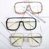 時髦方形邊框墨鏡鏡大方框男女大框眼鏡架平光鏡框