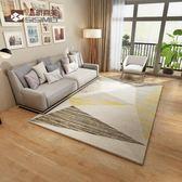 北歐簡約風格地毯客廳茶幾床邊墊現代幾何長方形大廳家用地毯