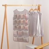 內衣襪子收納袋掛袋儲物袋墻掛式韓國可愛大號懸掛式收納掛袋布藝