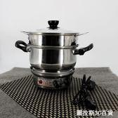 學生分體式小電鍋個人肥牛電火鍋家用插電小電熱蒸鍋蒸煮多用加厚  圖拉斯3C百貨